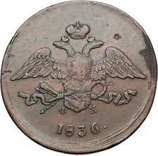 1836 Emperor Czar Nicholas I Antique Russian 5 Kopeks Coin Imperial Eagle i56535