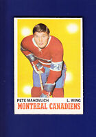 Pete Mahovlich 1970-71 O-PEE-CHEE OPC Hockey #58 (EX+) Montreal Canadiens
