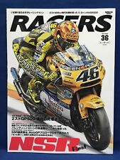 Racers Japanese Motorcycle Magazine Vol.36 Honda NSR Final WGP 500