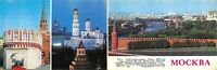 B32861 Moscow  russia