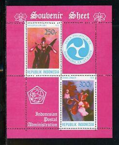 Indonesia Scott #1047b MNH S/S Asien Philatelic '79 Flora/Flowers Orchids CV$7+