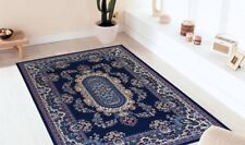 300X200 TAPPETO DISEGNO NAIN persiano tabriz orientale arredamento effetto lana