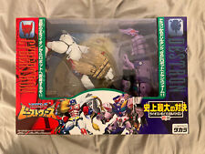 Transformers Beast Wars II VS-16 Greatest Showdown: Lio Convoy VS Galvatron Lot