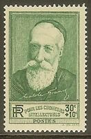 "FRANCE STAMP TIMBRE N° 343 "" ANATOLE FRANCE "" NEUF xx TTB"