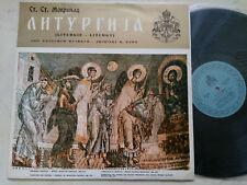MOKRANJAC Liturgie *RUSSISCHE VINYL RARITÄT*!!!!