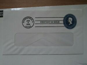USA 1999 June 5 FDC Three Embossed Lincoln envelopes #U645