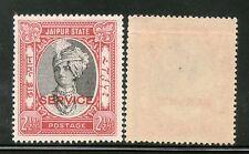 India JAIPUR State 2½As King Man Singh SERVICE SG O27 / Sc O26 Cat£12 MNH