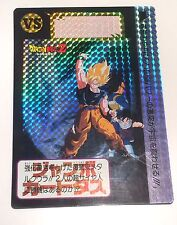 Jumbo Carte Dragon Ball Z Jumbo Carddass Prism #3 Card