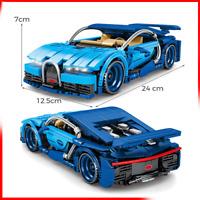 Hypercar V4 Car 42056 42083 42099 42110 Bausteine technic Blöcke MOC 42115 42111