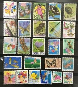 JAPAN : 25 DIFF.BUTTERFLIES/INSECTS OF JAPAN,LARGE,COMMEMO. FU,# 72b*
