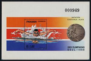 Panama 760 MNH Summer Olympics, Swimming