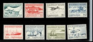 ES-15035 Greenland Scott 78-85 MNH 1971-7 complete transportation
