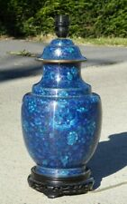LARGE VINTAGE CLOSSIONE TABLE LAMP CHINESE CHAMPLEVE BLUE COBALT MID CENTURY