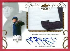 2016 LEAF TRINITY (BB) Chih-Wei Hu SP AUTO/2-COLOR PATCH RC CHASE CARD #PA-CWH