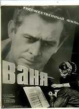 1958 Russia Cinema RUSSIAN SOVIET Photomontage Movie photo Poster Bondarchuk
