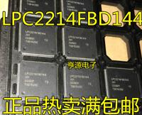 10pcs LPC2214FBD144/01 LPC2214FBD144 QFP144