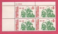 U.S. SCOTT 1382, MNH 6 CENT PLATE BLOCK OF 4 - 1969 - FOOTBALL