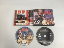 TEKKEN 2-GIOCO PS1 / PS2 PS3 COMPATIBILE-ORIGINALE FAT Case Box 2 dischi