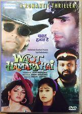 WAQT HAMARA HAI - AKSHAY KUMAR, SUNIL - Bollywood Movie DVD Region Free Subtitle