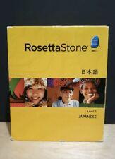 Rosetta Stone Japanese Version 3 Level 1 Personal Edition - Windows/Mac CD-ROM