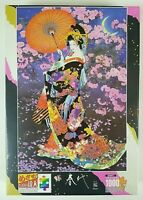 Japanes Traditional Geisha Jigsaw puzzles 1000 pieces KYOTO Kimono SAKURA Sealed