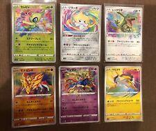 Pokemon Card Legendary Heartbeat Amazing Rare AR Complete set s3a UNUSED!