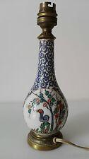 Vecchio vaso cinese trasformato in lampada - Old Chinese vase turned into lamp