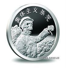 2015 Silver Shield Collectivism Kills 1 oz Silver Proof