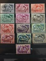 HUNGARY - 1950 - Five Year Plan - 13 stamps  - used