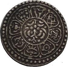 1895 TIBET Dalai Lama Ga-den Palace Drepung Monastery Silver Tangka Coin i57547