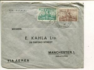 Argentina BSAA air mail cover to England 12.2.1947
