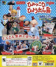 HYOKKORI HYOUTAN JIMA Gasyapon Cupsule Figure Complete Set of 5 Yujin JAPAN