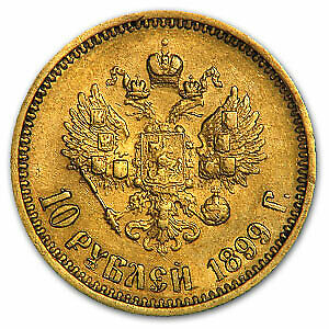 1899 Russia Gold 10 Roubles XF - SKU#14501