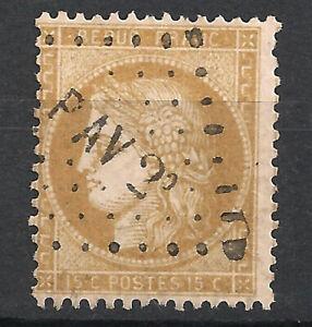 N°59 Ceres AMBULANTS  P AV2°
