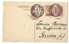 COLONIE LIBIA 1923 CARTOLINA POSTALE GARIAN (TRIPOLITANIA) PER GENOVA 20 C.