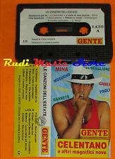 MC ADRIANO CELENTANO e altri magnifici  PROMO GENTE mina gaber(*)cd lp dvd vhs