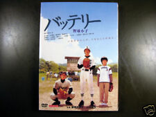 Japanese Movie Drama Battery The Movie DVD