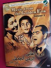 Bellydance DVD set of 2 Golden Era music and Dance