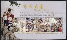 ANTIGUA  2017  THE MONKEY KING  SHEET OF FOUR  MINT NEVER HINGED