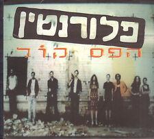 VARIOUS 1997 COMPILATION CD ISRAEL) – פלורנטין פס הקול
