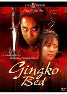 Gingko Bed-DVD