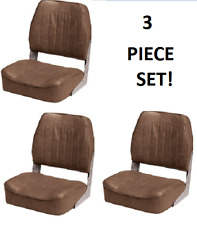Folding Boat Seats 3-PC Boat Fishing Pontoon Set DARK BROWN  Embossed Vinyl Wise
