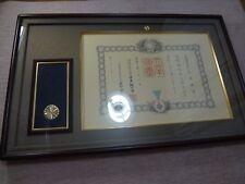 Japanese Japan Order of Sacred Treasure, Silver Rays medal frame certificate