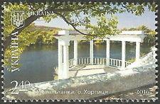 Ukraine - Schönheit der Ukraine Oblast Saporoschje 2016 Mi. 1527