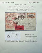 EGYPT 15 FEB 1933 REG. AIRMAIL COVER FROM CAIRO TO SHARJAH & BAHRAIN - RARE!