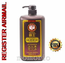 BAWANG Hair Blackening Nourishing smoothing Shampoo 1 liter Chinese Herbal wash