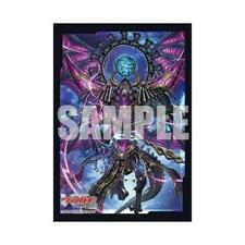 More details for cardfight!! vanguard overdress card sleeves - hades dragon deity of resentment,