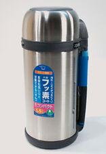 Zojirushi Tuff Boy vacuum thermos bottle 1.5L / 51 oz.