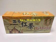 1 Pack Dai Pai Dong Premium Ceylon Tea Bag (25 bags) - Free Shipping