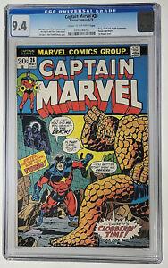 Marvel Comics Captain Marvel #26 CGC 9.4 1st Thanos Cover